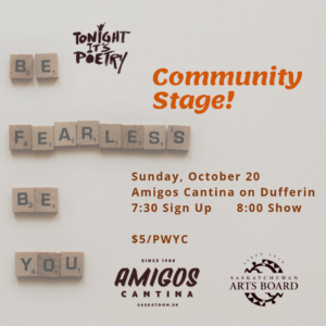 community stage announcement