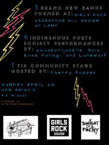Girls Rock Camp Fundraiser Poster